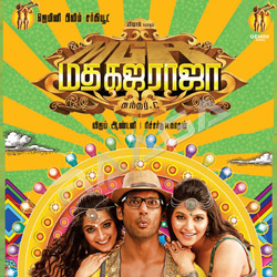 Listen to Nee Dhaana Nee Dhaana songs from Madha Gaja Raja