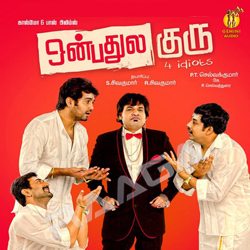Onbadhula Guru songs