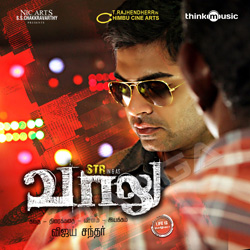 Listen to Engaathan Porrandha songs from Vaalu