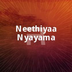 Listen to Thalirvidum songs from Neethiyaa Nyayama