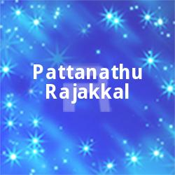 Listen to Yeazhaiyin songs from Pattanathu Rajakkal