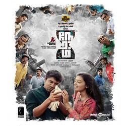 Listen to Pistah songs from Neram