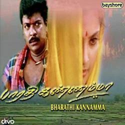 பாரதி கண்ணம்மா songs