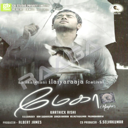 Listen to Chellam Konjum Poove songs from Megha