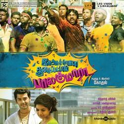 Listen to En Veetula songs from Idharkuthaane Aasaipattai Balakumara