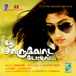 Listen to Un Mayakathinilae songs from Ithu Charuvoda Dating