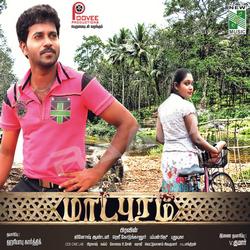 Listen to Kannai Emai songs from Maadapuram