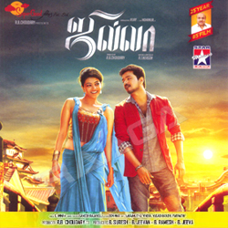 Pattu Onnu songs
