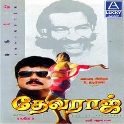 Listen to Manathukulea songs from Devaraj
