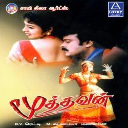 Listen to Imayam songs from Moothavan