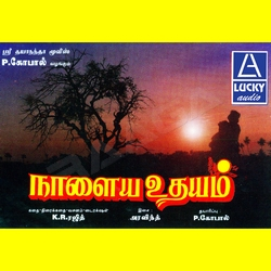 Naalaya Udhayam