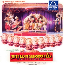 Listen to Sri Anjaneyam songs from Ramayanam