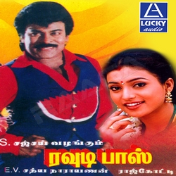 Listen to Unakka Unakka songs from Roudy Boss