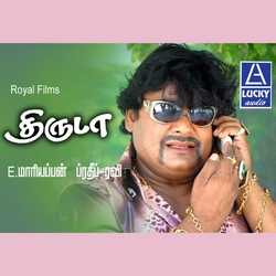 Listen to Kolli Malai Thenu songs from Thiruda