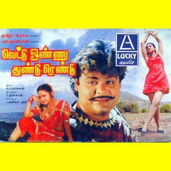 Listen to Pacharisi songs from Vettu Onnu Thundu Rendu