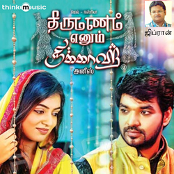 Listen to Yaaro Ival (Karaoke) songs from Thirumanam Enum Nikkah