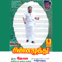 Listen to Vadugapattiku Valathupakkam Paaru songs from Chinna Muthu
