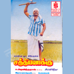 Listen to Vaigai Nadhiyodum songs from Sathiya Vaaku