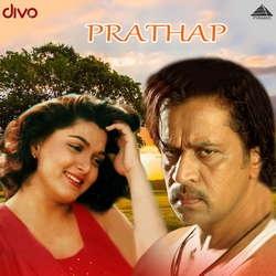 Listen to En Kannanuku Kaadhal songs from Prathap