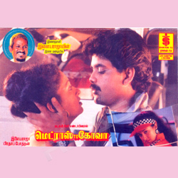 Listen to Paarvai Endrum Nooru songs from Madras To Goa