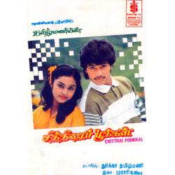 Listen to Aranam Un Sanidhanam songs from Chithirai Pookkal