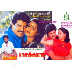 Listen to Oh Nenjame songs from Paasakanal