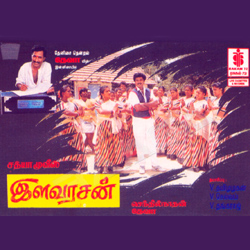 Listen to Thaaye Nee songs from Elavarasan