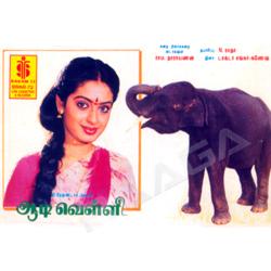 Listen to Sonnapecha Ketkanum songs from Aadivelli