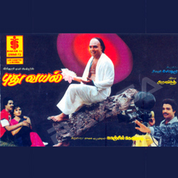 Listen to Othayadi Paadhayile songs from Pudhu Vayal