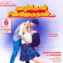 Listen to O En Penne songs from Vazhdhal Unnodudhan