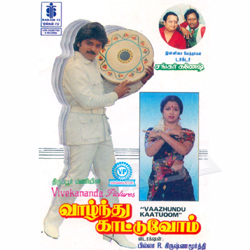 Listen to Goyyapazham Venuma songs from Vazhdhukaatuvom