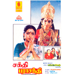 Listen to Meladai Keeladai Pottu songs from Sakthi Parasakthi