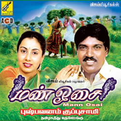Listen to Kootuu Vandi Thenmmangu songs from Mann Osai (Folk)
