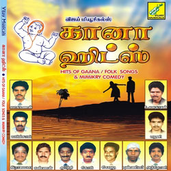 Listen to Sandai Bajari songs from Gana Folk Songs & Mimikry Comedy (Gana)