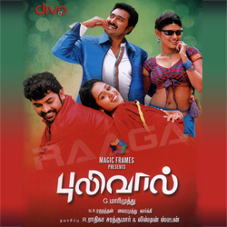 Listen to Kichu Kichu songs from Pulivaal