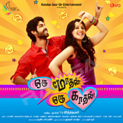 Listen to Punjabiya Partha (Club Mix) songs from Oru Modhal Oru Kadhal
