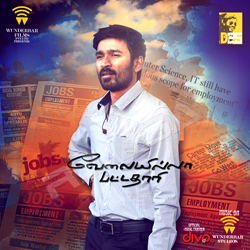 Listen to Smiling With The Pain (Theme) songs from Velaiyilla Pattathari
