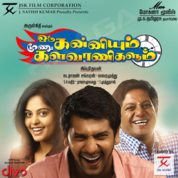 Listen to Theme Thunder (Trance) songs from Oru Kanniyum Moonu Kalavanigalum