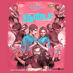 Listen to Kannamma songs from Jigarthanda