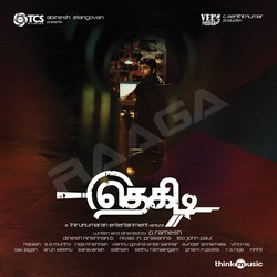 Listen to Vinmeen Vithaiyil songs from Thegidi