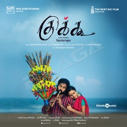 Listen to Agasatha songs from Cuckoo