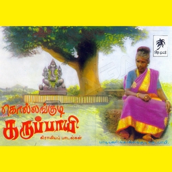 Listen to Santhanam songs from Kollangudi Karuppayee
