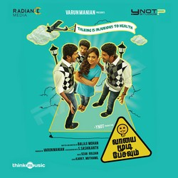 Listen to Maatraparavai (The Song Bird Of Change) songs from Vaayai Moodi Pesavum
