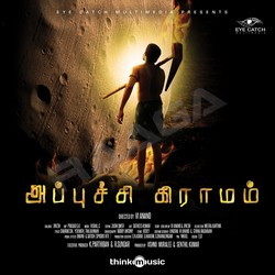 Listen to En Kannu Kulla songs from Appuchi Graamam
