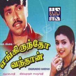 Listen to Nilave Vaa songs from Engirundho Vandhan