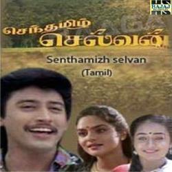 Senthamizh Selvan