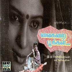 Listen to Uyir Vazhgiren songs from Vaikarai Pookkal