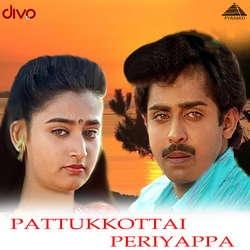 Pattukottai Periyappa songs