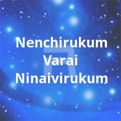 Nenchirukum Varai Ninaivirukum