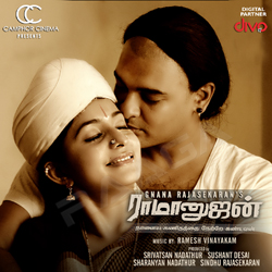 Listen to Thuli Thuliyay songs from Ramanujan